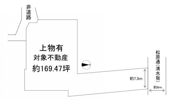 土地 京都市東山区清水4丁目145番1 京阪本線祇園四条駅 4億9800万円