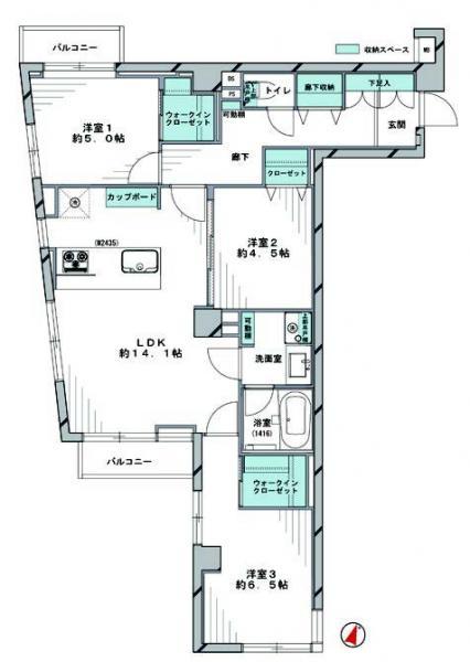 中古マンション 千代田区四番町5-4 JR中央・総武線市ケ谷駅 7998万円