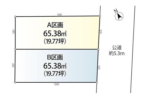土地 新宿区高田馬場3丁目45-13 JR山手線高田馬場駅 6980万円