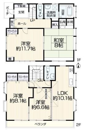 中古戸建 練馬区南大泉2丁目5-28 西武新宿線東伏見駅 4399万円