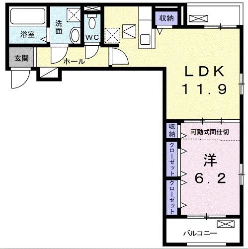 アパート 枚方市津田西町1丁目 JR学研都市線藤阪駅 8.15万円