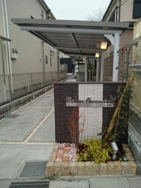 アパート 京田辺市大住大坪 JR学研都市線大住駅 5.95万円