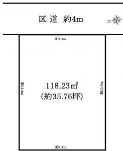土地 渋谷区千駄ヶ谷5丁目2-2 JR中央・総武線千駄ケ谷駅 210000000