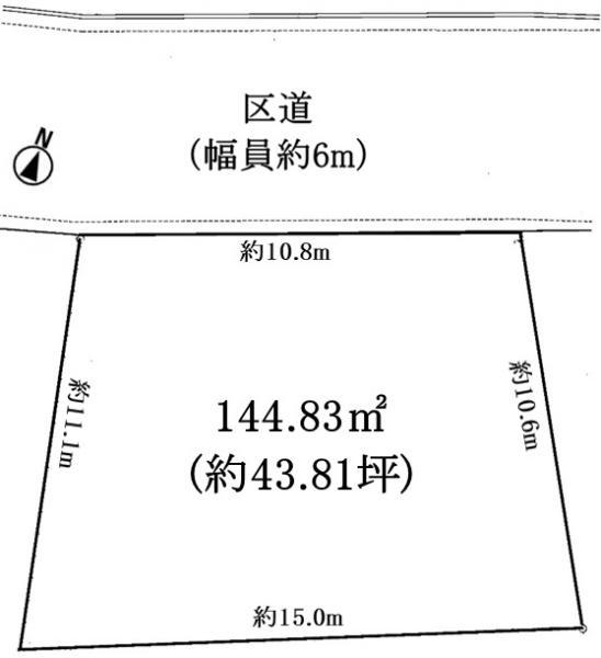 土地 渋谷区鶯谷町 東急東横線代官山駅 3億6800万円