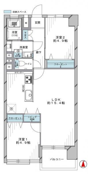 中古マンション 江東区東陽3丁目 東西線東陽町駅 2980万円