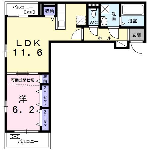 アパート 枚方市大峰元町1丁目 JR学研都市線藤阪駅 7.7万円