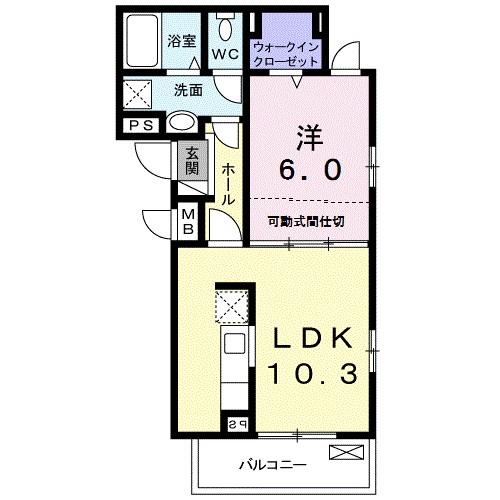 アパート 枚方市大峰元町1丁目 JR学研都市線藤阪駅 7.3万円