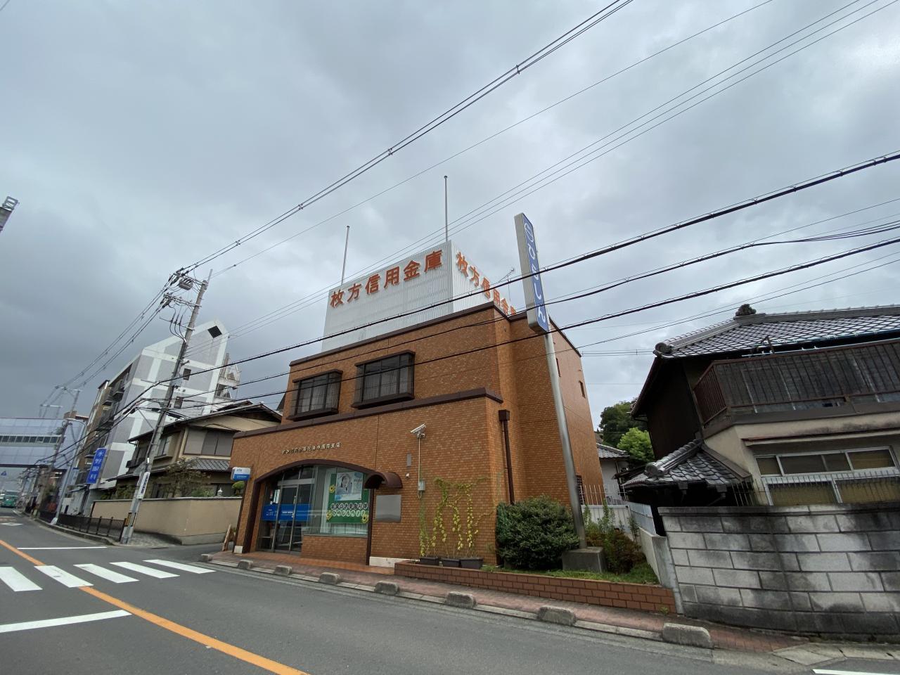 枚方信用金庫 光善寺駅前支店