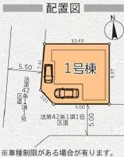 新築戸建 練馬区高松2丁目 都営大江戸線練馬春日町駅 6998万円
