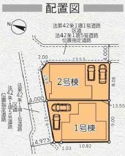 新築戸建 練馬区早宮3丁目 有楽町線平和台駅 7180万円