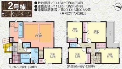 新築戸建 練馬区早宮3丁目 有楽町線平和台駅 7580万円