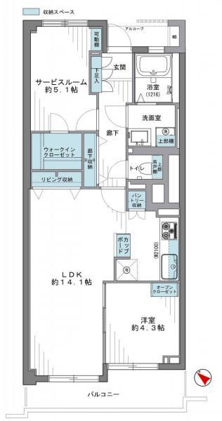 中古マンション 目黒区三田2丁目 JR山手線目黒駅 5780万円