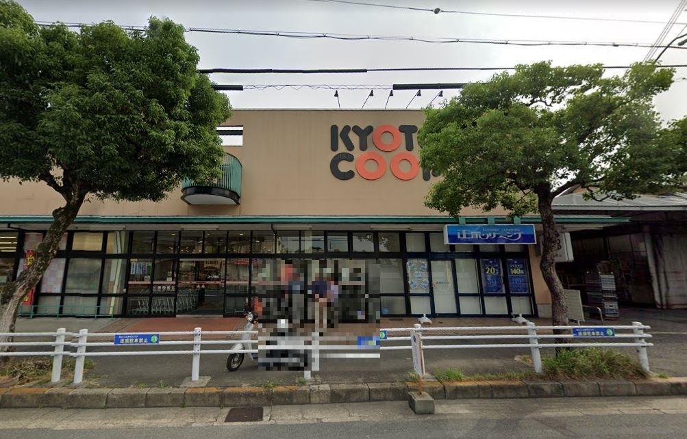 京都生活協同組合 コープ男山
