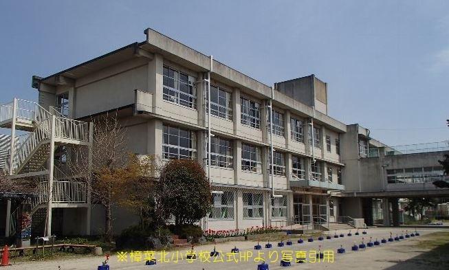 枚方市立樟葉北小学校