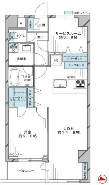 中古マンション 新宿区若松町 都営大江戸線若松河田駅 4980万円