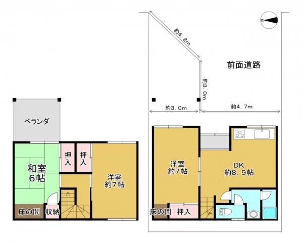 中古戸建 枚方市伊加賀寿町 京阪本線枚方公園駅 1180万円