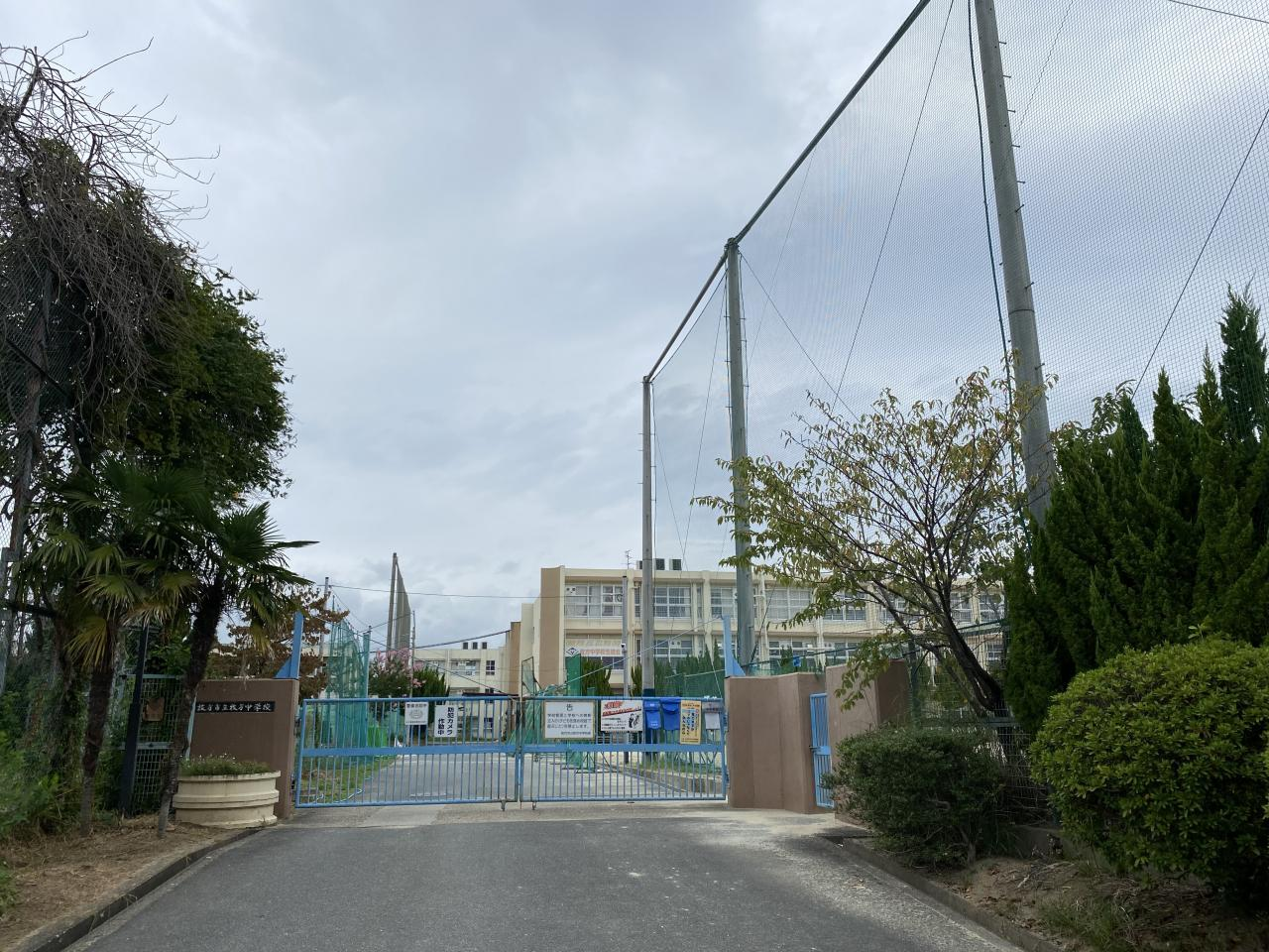 枚方市立枚方中学校