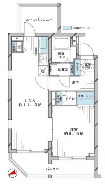 中古マンション 品川区南大井4丁目 京急本線立会川駅 4280万円