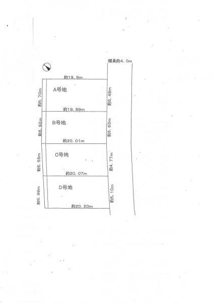 新築戸建 枚方市香里ケ丘4丁目 京阪本線香里園駅 3480万円