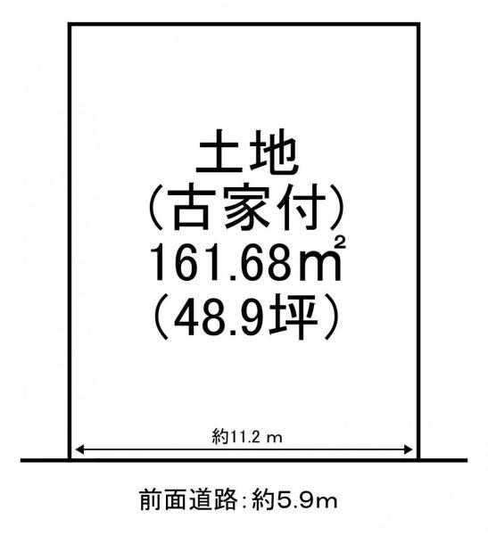土地 宇治市木幡南山 京阪宇治線黄檗駅 2280万円