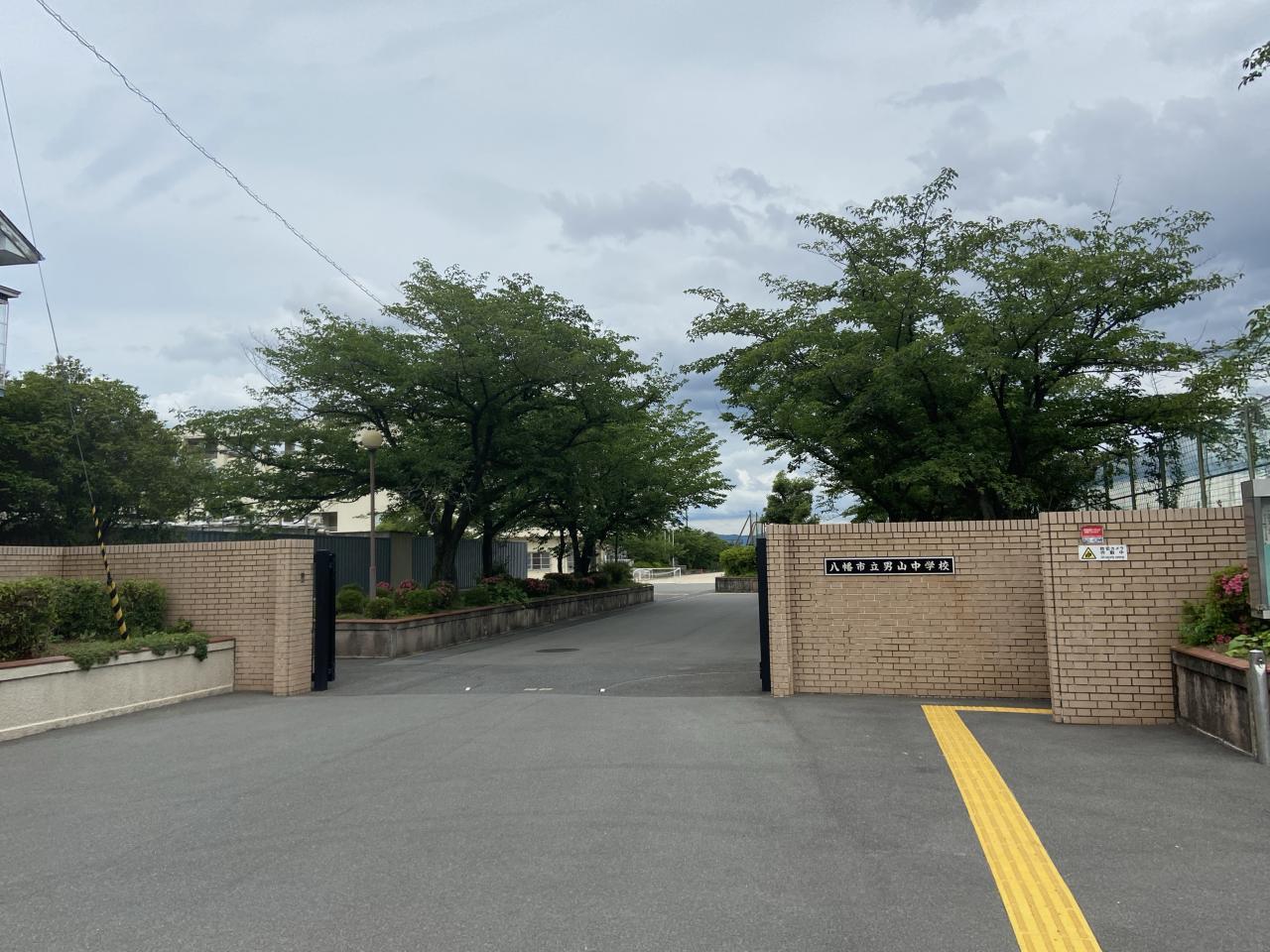 八幡市立男山中学校