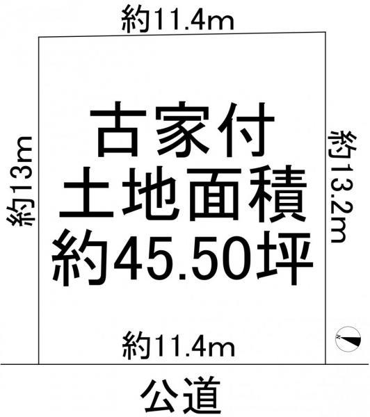 土地 枚方市北楠葉町 京阪本線樟葉駅 3060万円