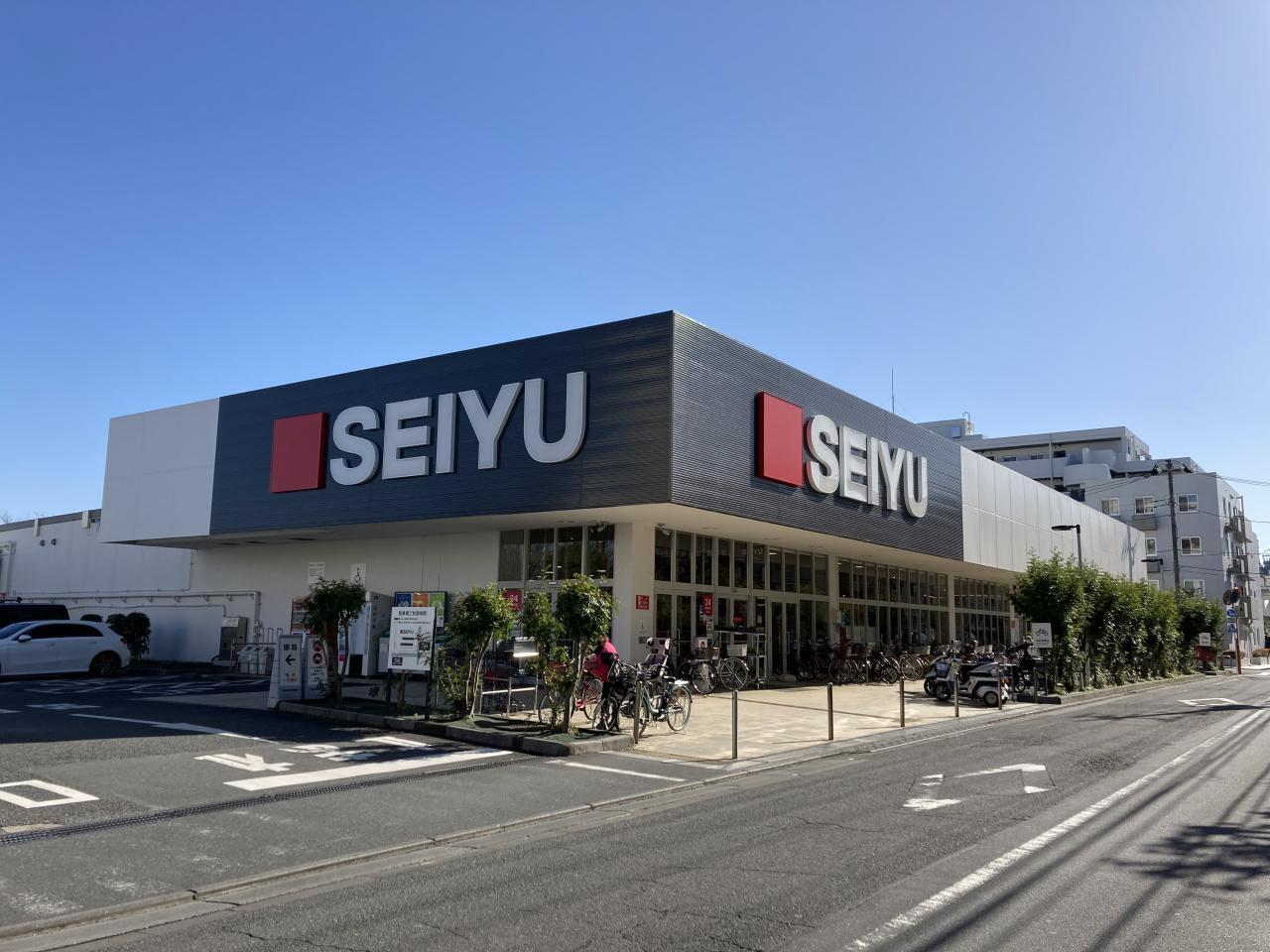SEIYU(高野台店)