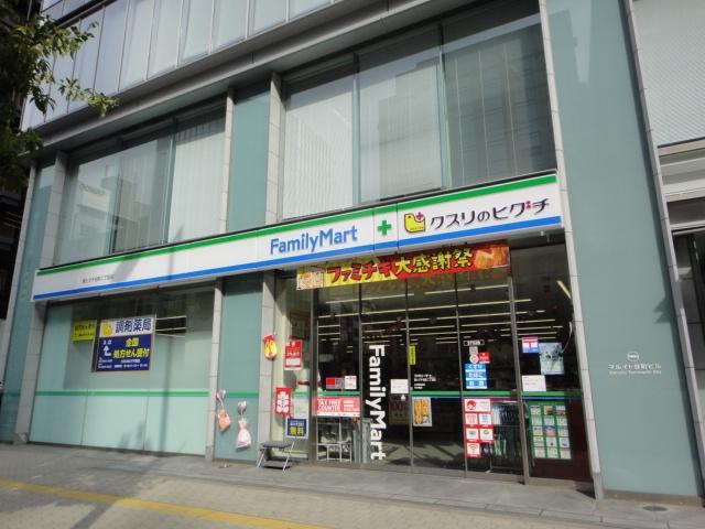 ファミリーマート 薬ヒグチ谷町二丁目店