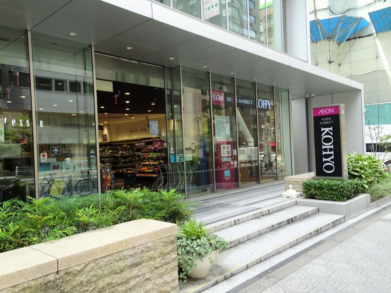 KOHYO 内本町店