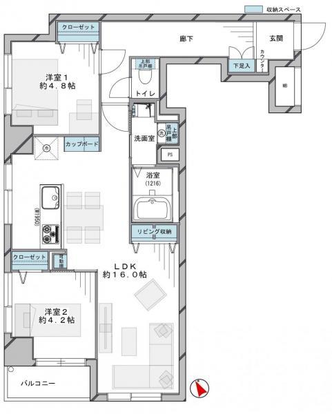中古マンション 豊島区東池袋4丁目39-8 JR山手線大塚駅 5280万円