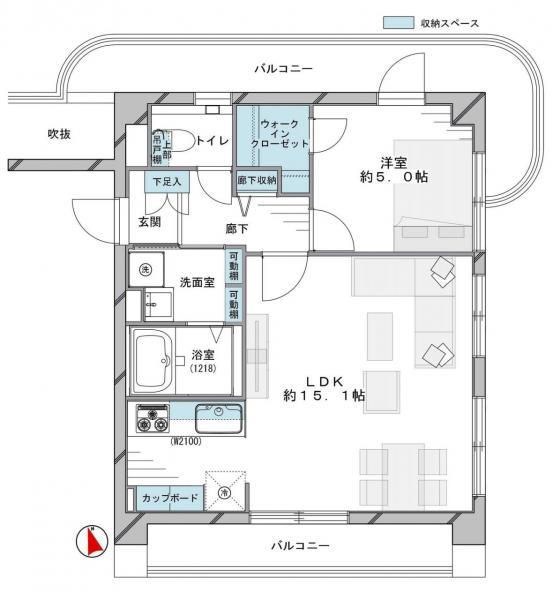 中古マンション 目黒区下目黒1丁目3-28 JR山手線目黒駅 5980万円