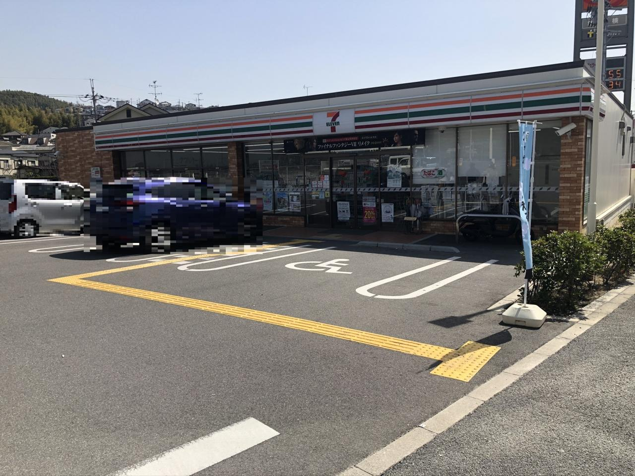 セブン-イレブン 京阪橋本駅南店
