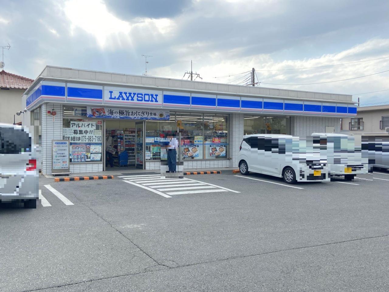 ローソン 男山長沢店