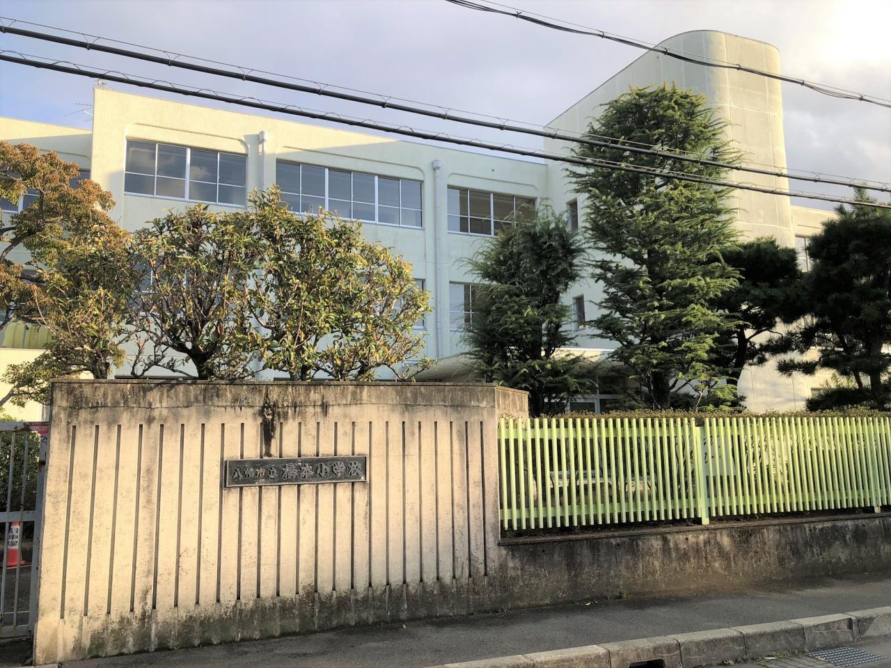 八幡市立橋本小学校