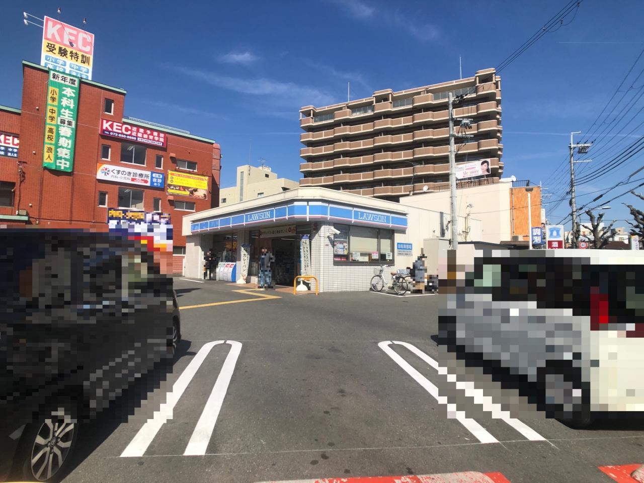 ローソン 枚方町楠葉一丁目店