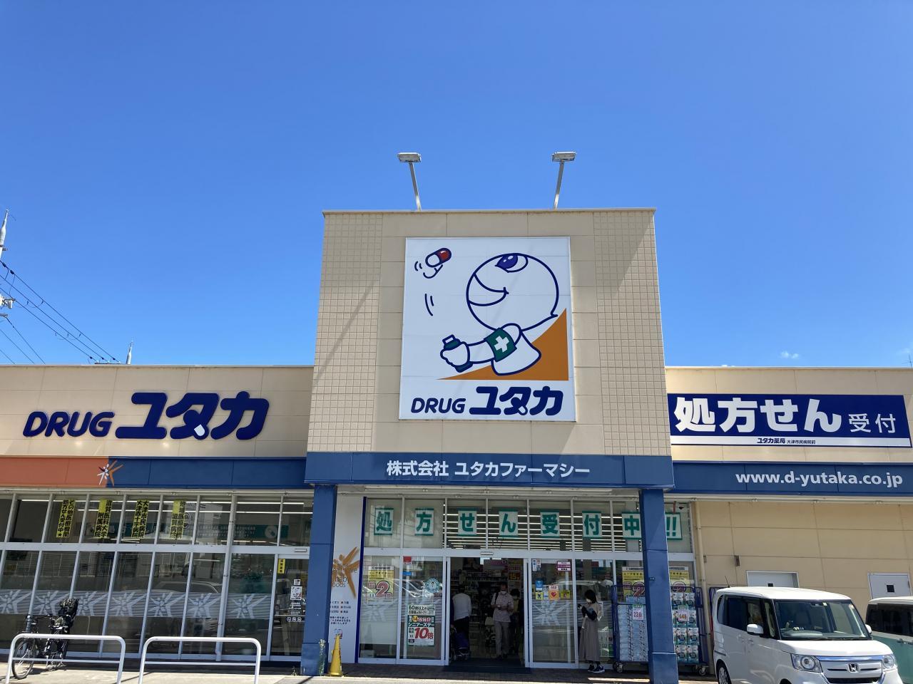 中古マンション 大津市打出浜 JR東海道本線(米原〜神戸)膳所駅 3460万円