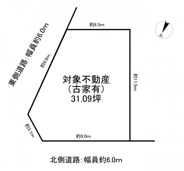 土地 宇治市伊勢田町砂田 近鉄京都線小倉駅 1680万円