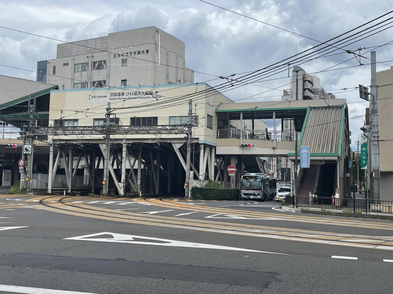 京阪『びわ湖浜大津』駅