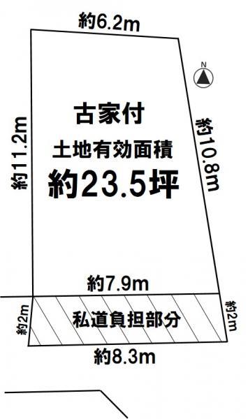 土地 枚方市東牧野町 京阪本線牧野駅 1180万円