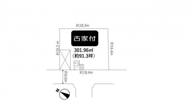 土地 八幡市西山足立 京阪本線樟葉駅 3480万円