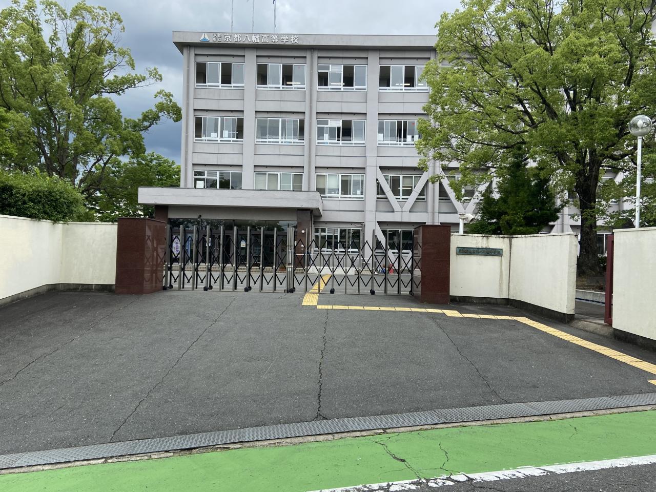 京都府立京都八幡高等学校 北キャンパス