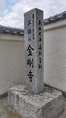 越谷市東町3丁目 JR武蔵野線吉川駅 -