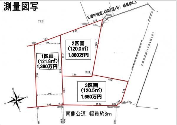 土地 三郷市戸ケ崎2丁目724-2 つくばエクスプレス八潮駅 1680万円