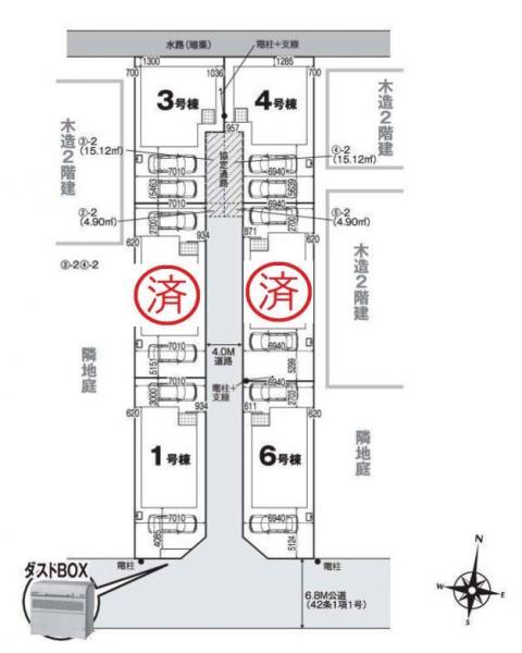 新築戸建 三郷市新和2丁目 つくばエクスプレス三郷中央駅 3690万円