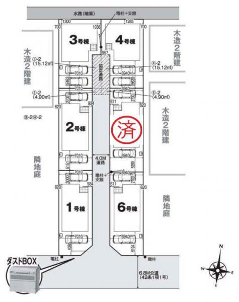 新築戸建 三郷市新和2丁目153 つくばエクスプレス三郷中央駅 4290万円