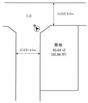 土地 三郷市戸ケ崎3丁目 つくばエクスプレス三郷中央駅 1290万円
