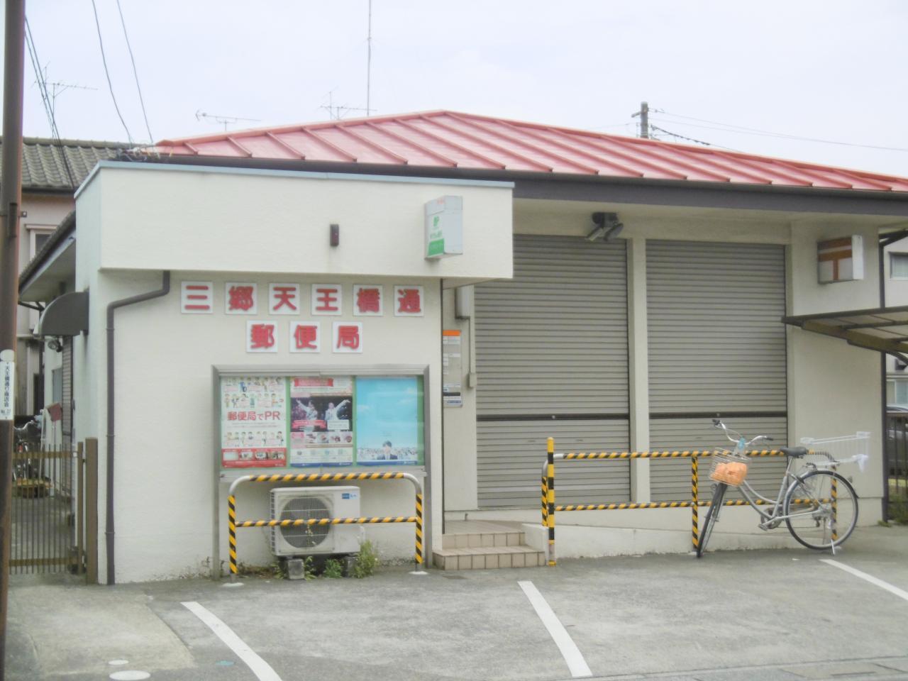 土地 三郷市戸ケ崎3丁目 つくばエクスプレス三郷中央駅 1180万円