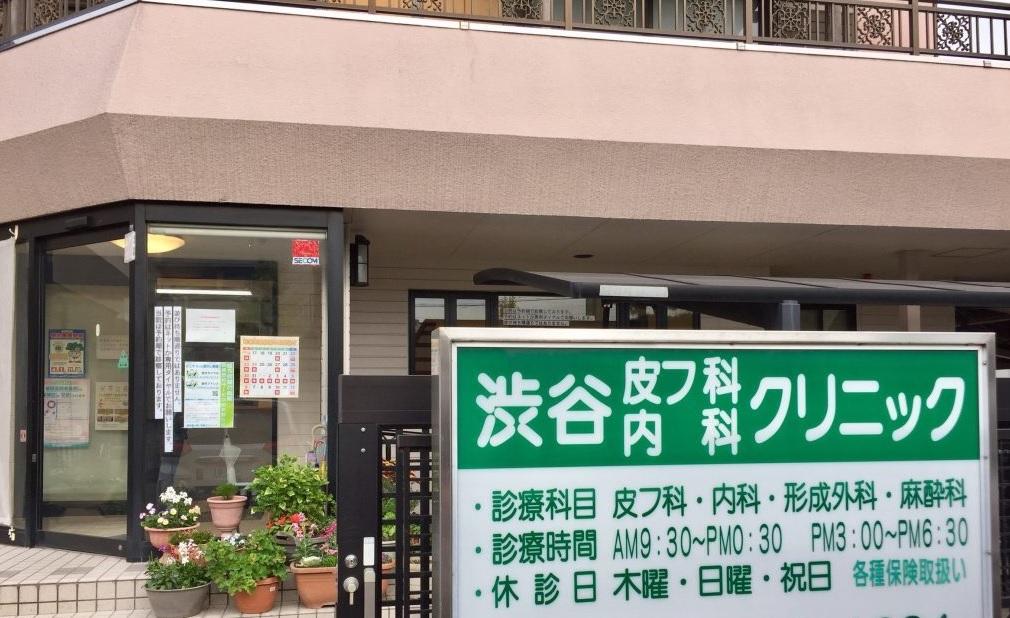 新築戸建 八潮市中央3丁目 つくばエクスプレス八潮駅 2890万円