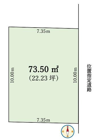 土地 三郷市谷口 つくばエクスプレス三郷中央駅 1680万円