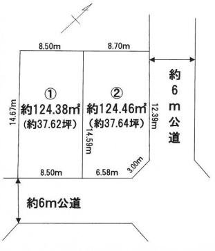 土地 三郷市中央3丁目 つくばエクスプレス三郷中央駅 3150万円